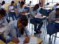 UP Board 12th Exam 2021: यूपी बोर्ड 12वीं की परीक्षाएं भी रद्द, योगी सरकार ने तय किया प्रमोशन का फॉर्मूला