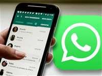 WhatsApp पर गंभीर आरोप, भारतीय यूजर्स का डाटा विदेश भेजने की हो रही तैयारी