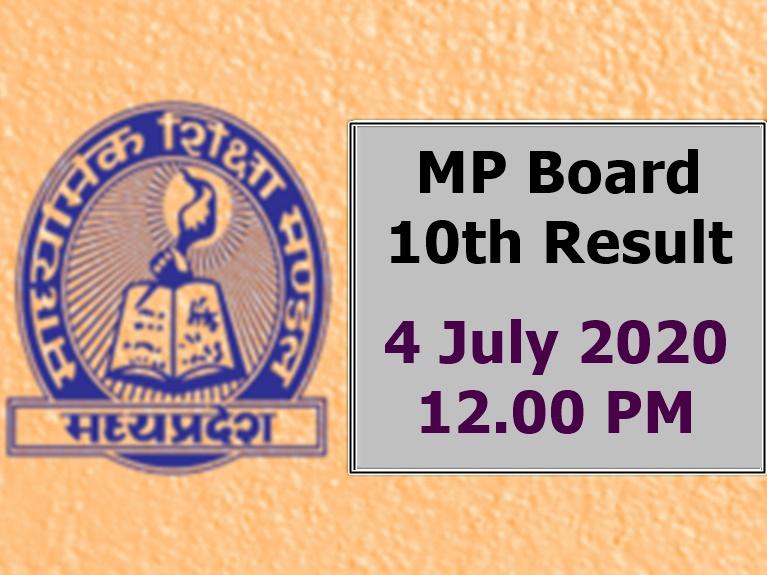 MP Board MPBSE 10th Result 2020: एमपी बोर्ड 10वीं का रिजल्ट जारी, इन वेबसाइट्स पर कर पाएंगे चेक