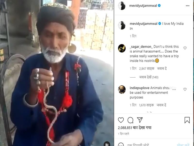 Viral Video: बुजुर्ग का हैरान कर देने वाला कारनामा, नाक में डाला सांप मुंह से निकाला