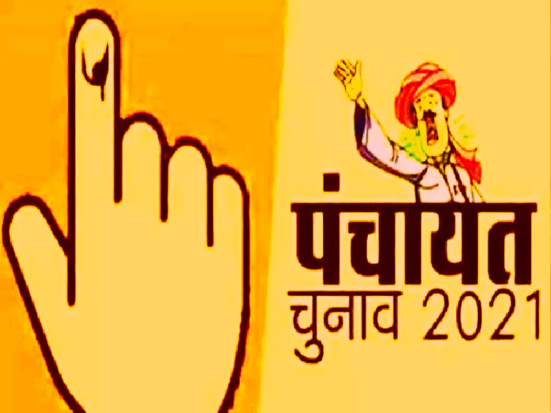 UP Zila Panchayat Chunav 2021: जिला पंचायत अध्यक्ष चुनाव के लिए भाजपा और सपा के बीच कड़ा मुकाबला