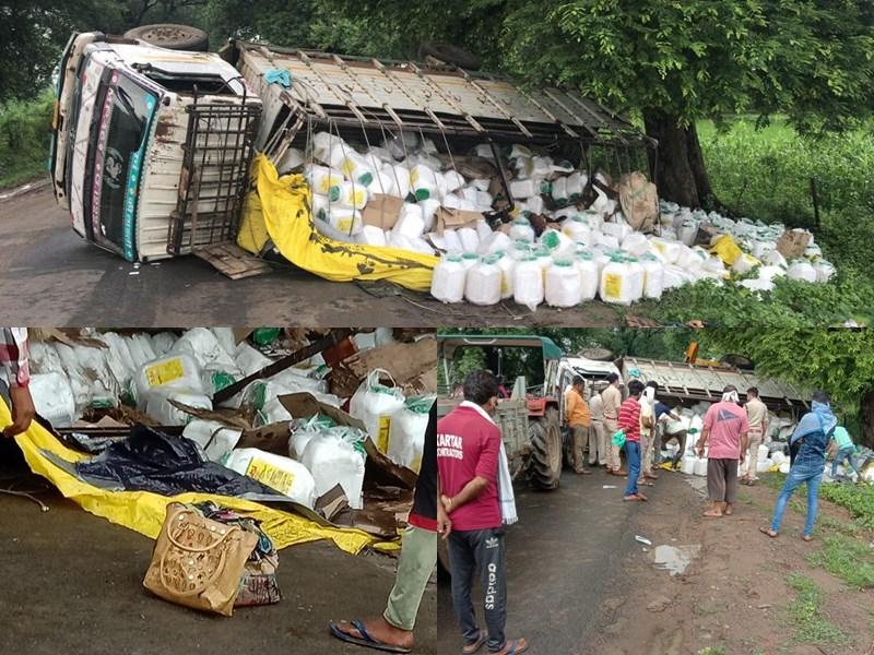Road Accident in Narsinghpur : भाई की कलाई पर राखी बांधने से पहले खत्म हो गया बहन का परिवार
