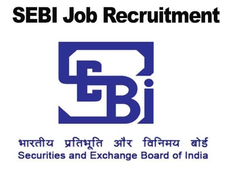 SEBI Job Update : सेबी में 147 वरिष्ठ पदों की भर्ती, फिर बढ़ी आवेदन जमा करने की अंतिम तिथि