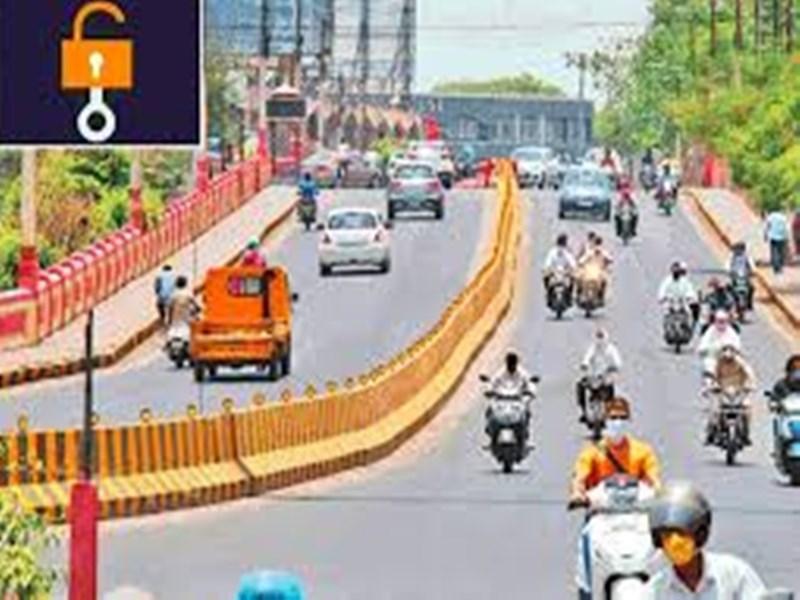 Unlock 3 in Indore : इंदौर में आज से खुलेंगे सभी बाजार