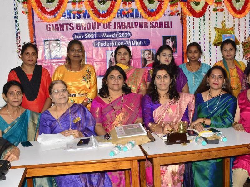 Jabalpur News: सहेलियों ने क्लब की कार्य योजना को लेकर की चर्चा