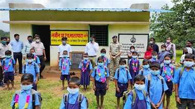 दंतेवाड़ा में डेढ़ साल बाद खुले 885 स्कूल, 77 आश्रम