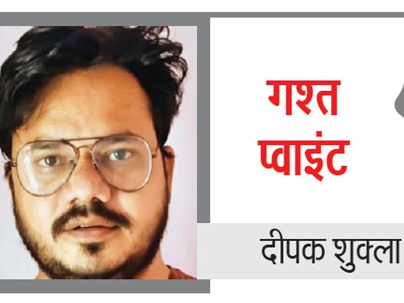Naidunia Weekly Column Gasht Point: रायपुर के दरोगा साहब फोन ही नहीं उठा रहे