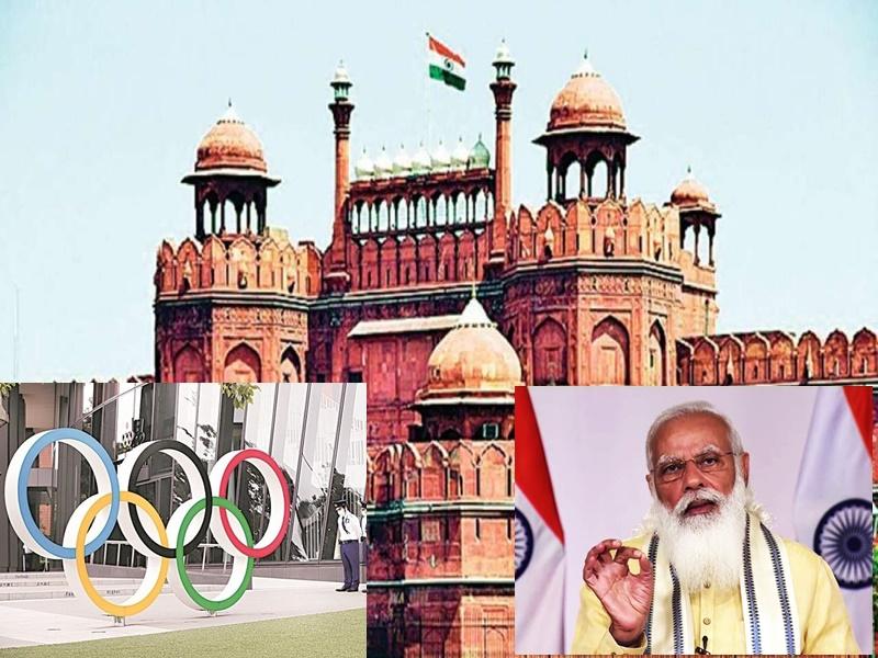 15 August 2021: ओलंपिक खिलाड़ी बनेंगे लाल किले में विशेष अतिथि, PM मोदी भेजेंगे न्योता