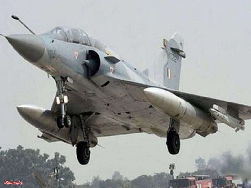 France Airstrike in Mali: फ्रांस की एयरस्ट्राइक में अलकायदा के 50 से ज्यादा आतंकी ढेर