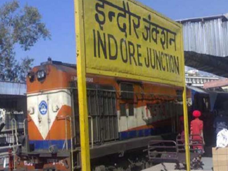 Madhya Pradesh News :  उत्तर-मध्य रेलवे में नॉन इंटरलॉकिंग कार्य के कारण कुछ गाड़ियां प्रभावित