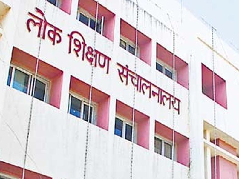 Jabalpur News: राज्य शिक्षा केंद्र का शिक्षा विभाग में हो संलयन