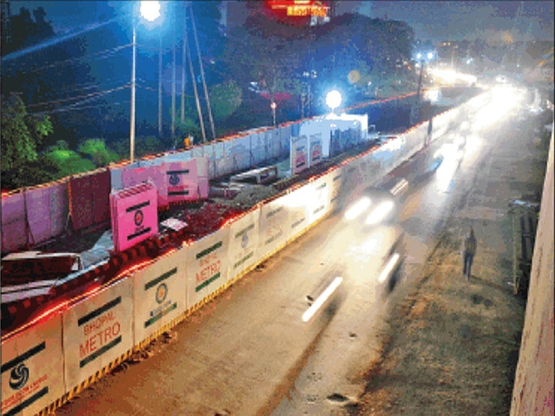 Bhopal Metro News: भोपाल में मेट्रो स्टेशन बनाने की राह नहीं है आसान