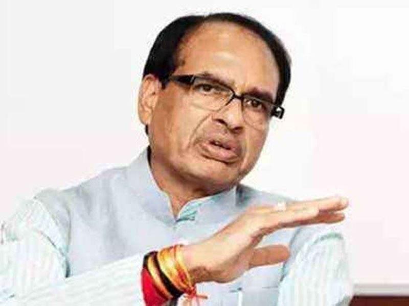 MP Cabinet Expansion: सीएम शिवराज ने मध्य प्रदेश में मंत्रिमंडल विस्तार की अटकलों को किया खारिज