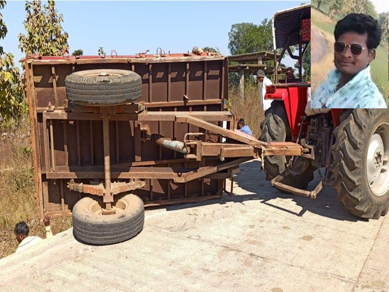 Khandwa Accident News: Video बारातियों से भरा वाहन पलटा, दूल्हे सहित 6 की मौत, 21 घायल