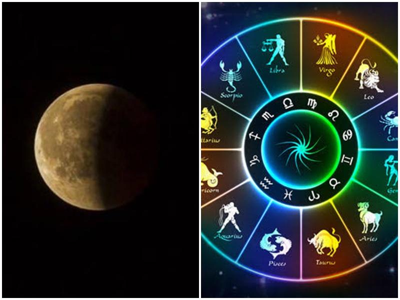 Chandra Grahan 2020 Effects : साल का पहला चंद्र ग्रहण लगा, जानिये सभी राशियों पर पड़ेगा क्या प्रभाव