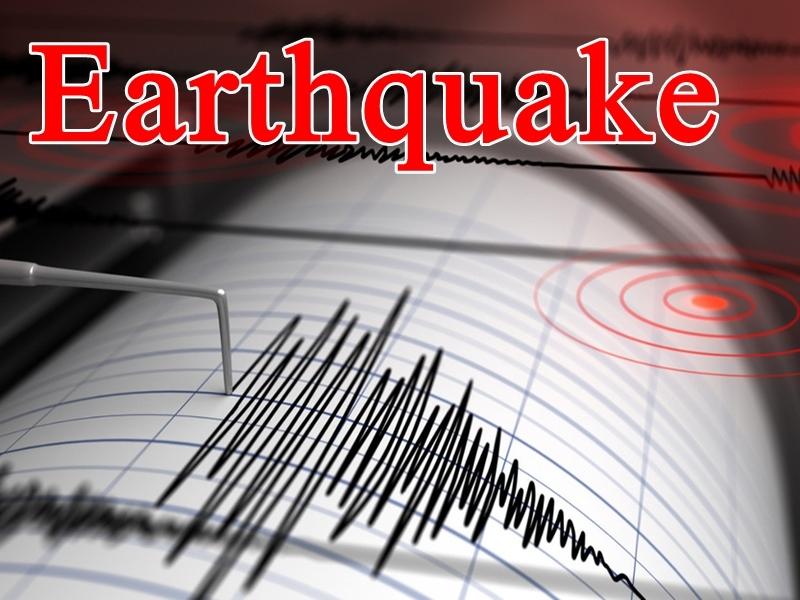 न्यूजीलैंड में 7.2 तीव्रता के भूकंप के तगड़े झटके, सुनामी का अलर्ट जारी