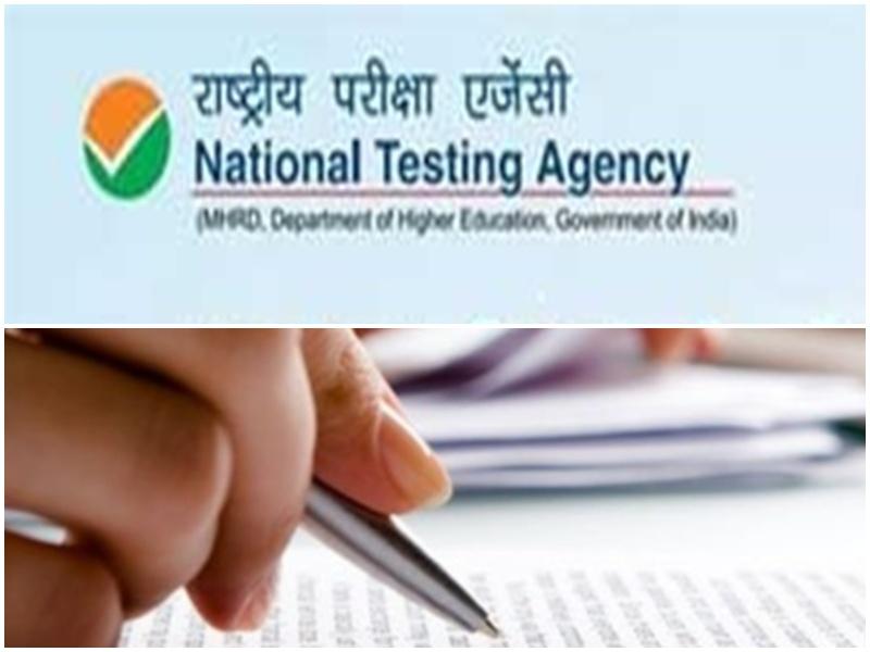 NATA Exam 2021: कोरोना महामारी से 10 अप्रैल को होने वाली नाटा परीक्षा पर संकट, परीक्षा आगे बढ़ाने की मांग