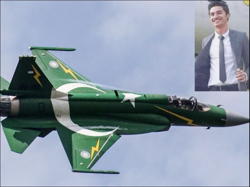 Pakistan Air Force Pilot: पाकिस्तानी एयर फोर्स में हिन्दू पायलट, जानिए पूरा मामला