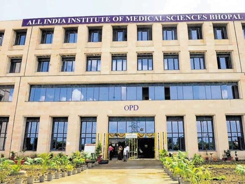 Bhopal Health News: परिजन ने मरीज को एम्स में खाली सिलिंडर लगाने का लगाया आरोप