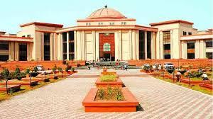 High Court News : मनोरोगी पत्नी से परेशान पति, हाई कोर्ट ने तलाक का दिया आदेश