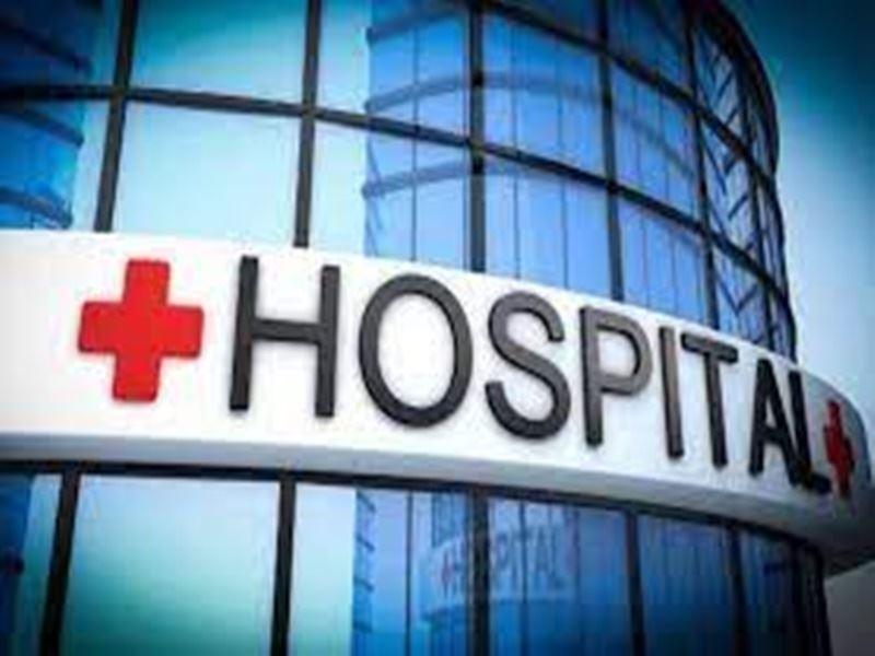 Hospital Treatment Charge: आठ महीने में ही भूले प्रशासन का आदेश मनमाना पैसा वसूलने लगे अस्पताल