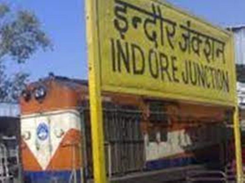 Indore Railway Station:  फतेहाबाद-उज्जैन के बीच लाइन बिछ गई, चल नहीं पाई यात्री ट्रेन