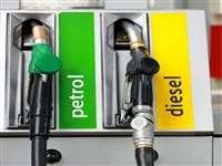 Petrol Price Today 04 May 2021: चुनाव खत्म होते ही महंगा हुआ पेट्रोल-डीजल, जानिए अपने शहर के रेट