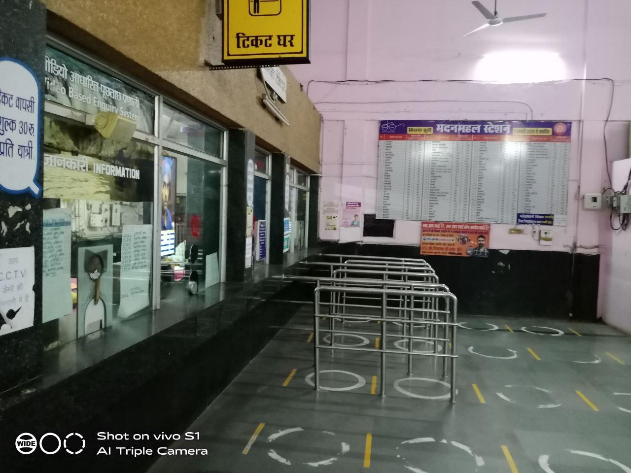 Jabalpur Railway News: 24 घंटे रिजर्वेशन  देने वाले काउंटर बंद, आनलाइन ही लें रेल टिकट