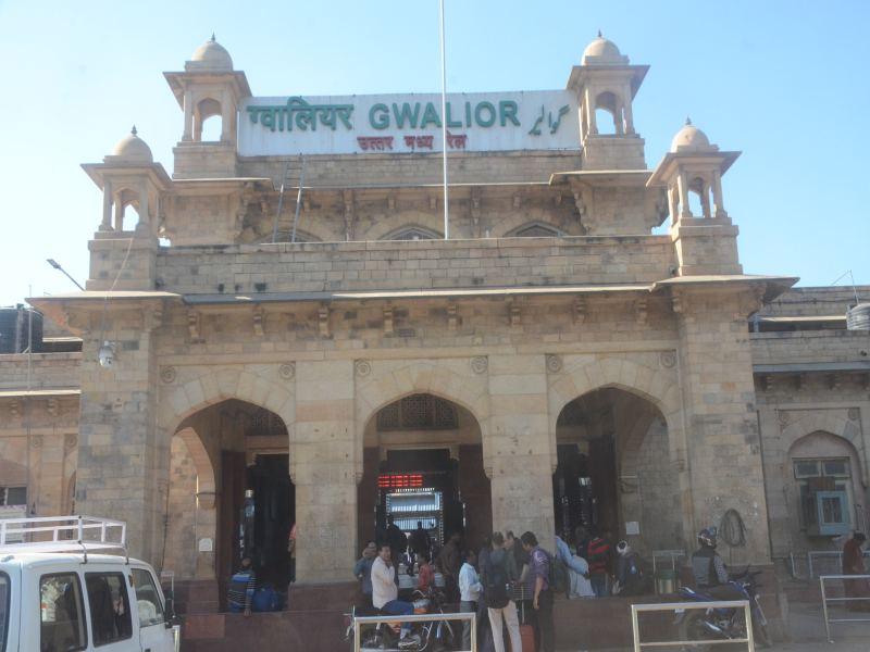 Gwalior Corona Virus News: रेलवे में कोरोना का कहर, आरक्षण काउंटर के कई कर्मचारी संक्रमण का शिकार