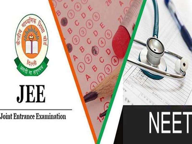 CBSE परीक्षा रद्द होने के बाद अब NEET/JEE पर मंथन, शिक्षा मंत्रालय जल्द लेगा फैसला