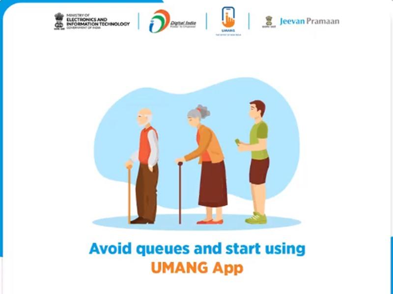 Pensioners अपने Aadhar की मदद से Umang App से डाउनलोड कर सकते हैं Life Certificate