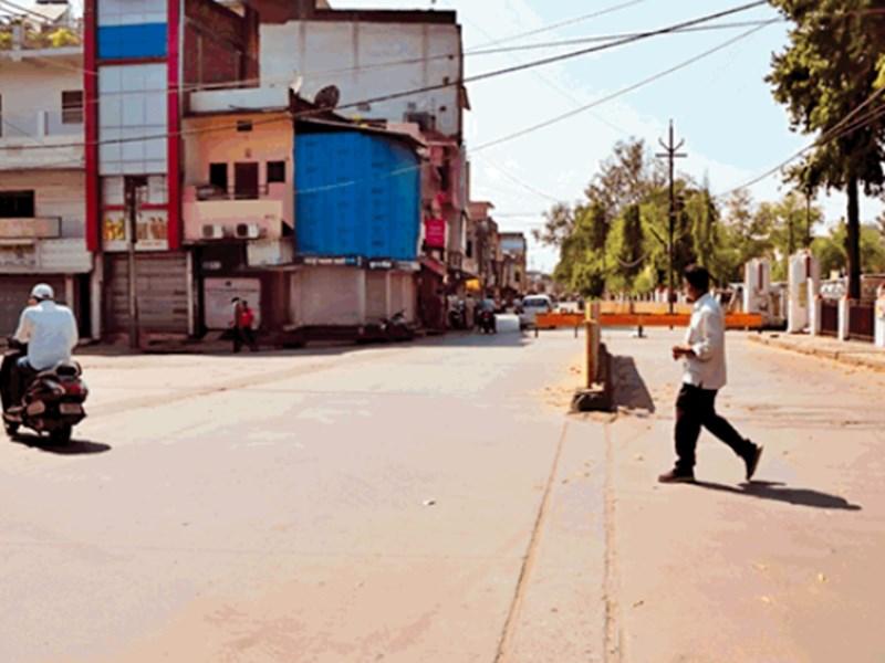 Rewa News: Lockdown in Rewa : रीवा में कोराना की चेन तोड़ने के लिए चौथे दिन  भी रहा लॉकडाउन - Naidunia.com