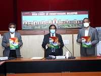 Chhattisgarh High Court News: विवाद सुलझाने का सशक्त माध्यम है मध्यस्थता: जस्टिस मिश्रा