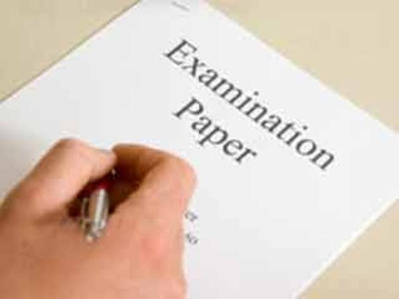 Assistant Commandant Recruitment Exam: छत्तीसगढ़ में 8 अगस्त को होगी सहायक कमाण्डेंट भर्ती परीक्षा
