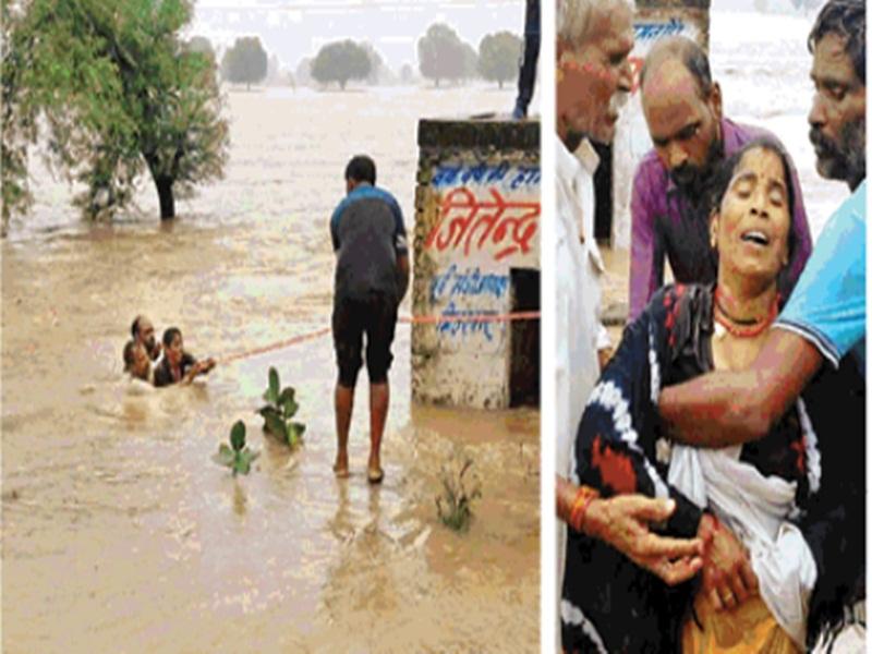 Gwalior Flood News: पानी के तेज बहाव में बह गया बेटा, रोती रह गई मां
