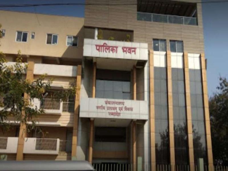 Bhopal News: नगरीय निकाय के 800 से ज्यादा अधिकारी-कर्मचारियों को मूल विभागों में लौटाने की तैयारी