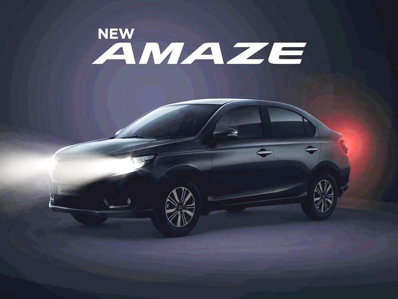 New Car Launch: 18 अगस्त को लांच होगी नई Honda Amaze, सिर्फ 5000 रुपए में कर सकते हैं बुकिंग, ये है खास फीचर
