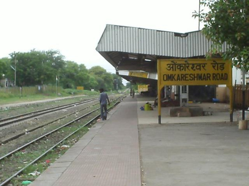 Omkareshwar Railway Station: बड़ी लाइन के लिए छोटा पड़ने लगा ओंकारेश्वर रोड रेलवे स्टेशन