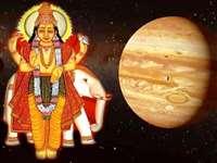 Guru Rashi Parivartan 2021: 14 सितंबर को गुरु करेंगे मकर राशि में प्रवेश, जानिए क्या होगा शुभ-अशुभ प्रभाव