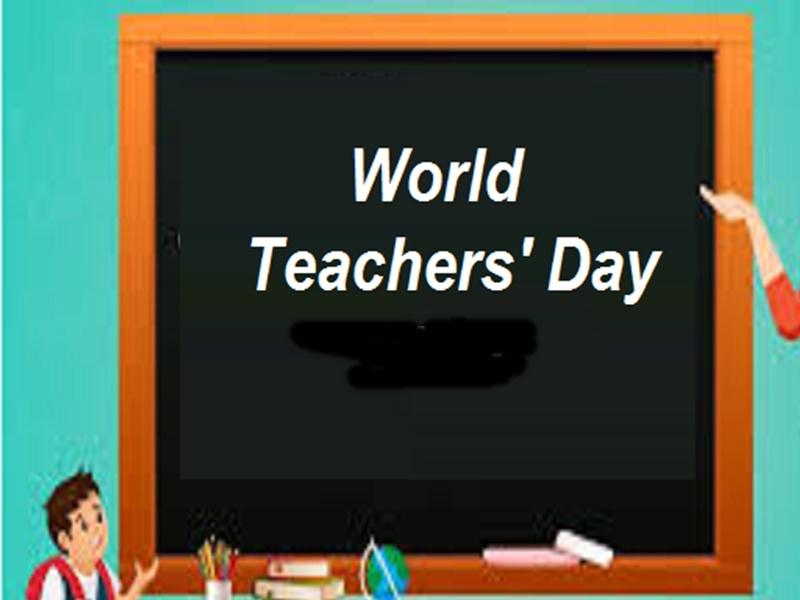 World Teachers' Day 2021 : 5 अक्टूबर को है विश्व शिक्षक दिवस, जानिये इसका इतिहास और महत्व