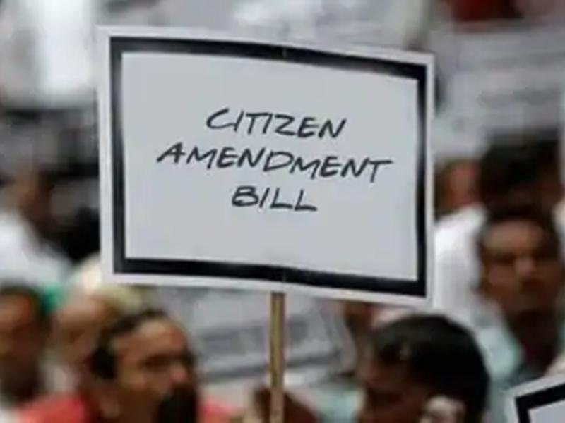 Citizenship Amendment Bill 2019 : जानिए क्या है नागरिकता संशोधन बिल, क्यों मचा है इतना बवाल