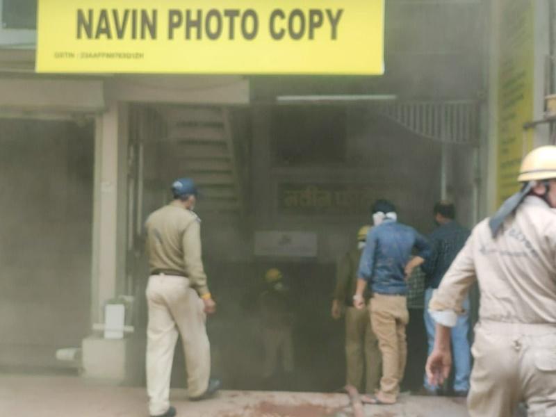 Indore News: नवीन फोटो कॉपी दुकान में भीषण आग, राजवाड़ा क्षेत्र में अफरातफरी
