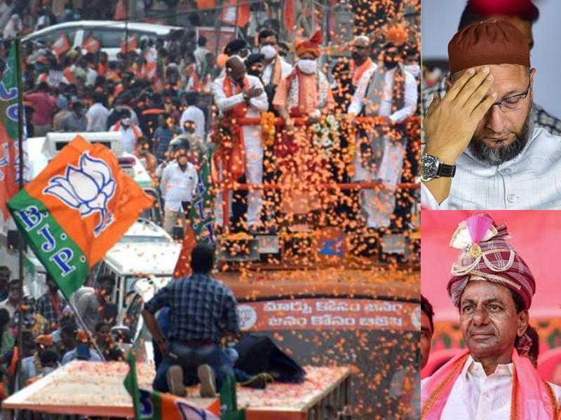 LIVE Hyderabad GHMC Elections results 2020: हैदराबाद नगर निगम चुनाव में BJP ने TRS को बहुमत से रोका