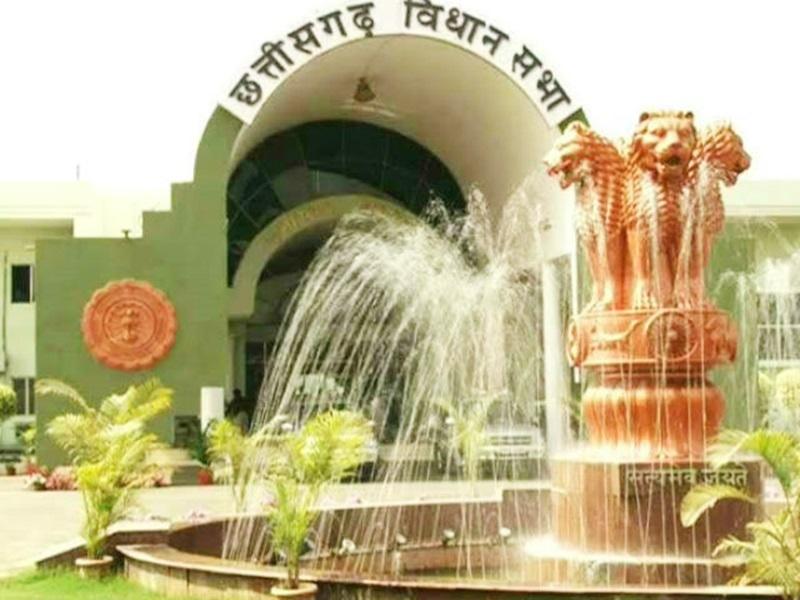 Chhattisgarh Assembly Session: विपक्ष की अनुपस्थिति में बिना चर्चा के सात विभागों का बजट पास