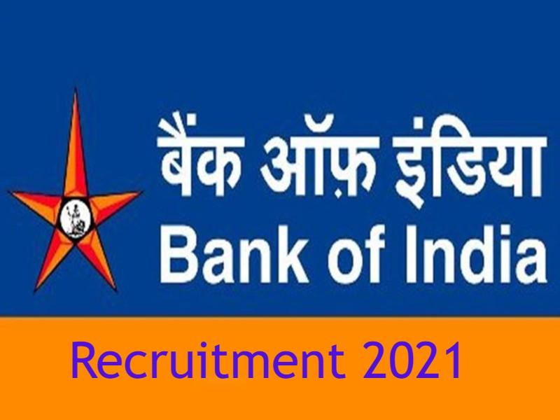 Bank of India Recruitment 2021: बैंक ऑफ इंडिया में 8वीं से लेकर ग्रेजुएट पदों पर निकली वैकेंसी, जानें पूरी डिटेल्स यहां
