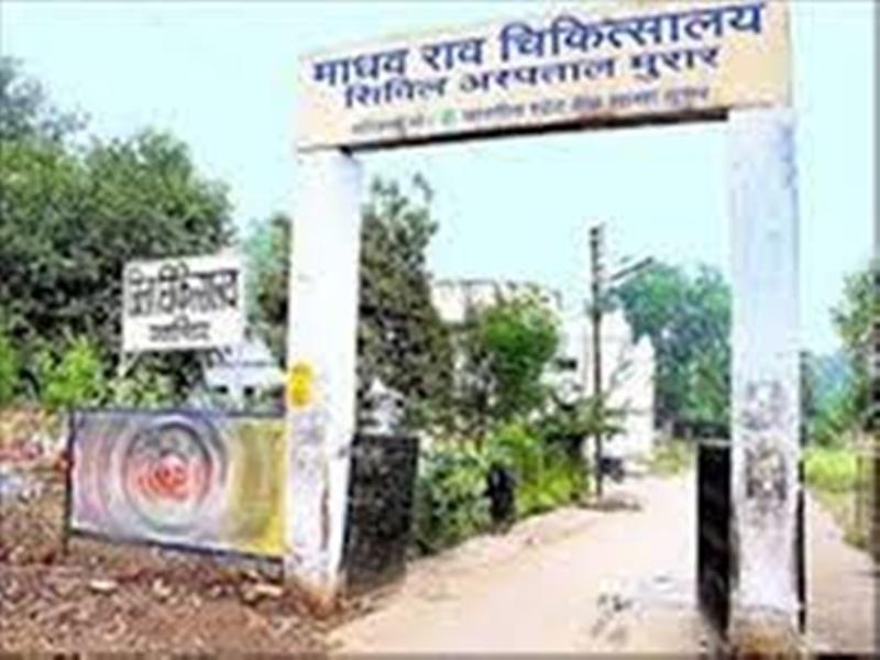 Gwalior Medical Education News: गायनिक का एक वर्षीय डिप्लोमा कोर्स कराएगा जिला अस्पताल