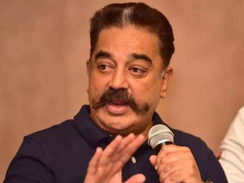 Tamil Nadu Assembly Elections 2021 : कमल हासन पर चुनाव आचार संहिता उल्लंघन का केस दर्ज, जानिये क्या है मामला