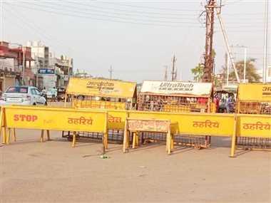 लाकडाउन : दुर्ग जिले की सभी सीमाएं मंगलवार से सील