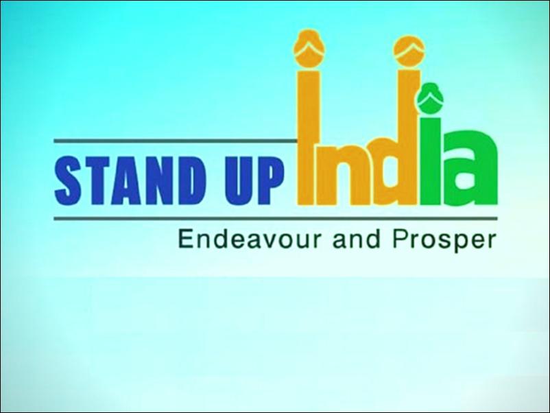 Standup India Scheme : स्टैंड-अप इंडिया योजना के तहत 25 हजार करोड़ रु. मंजूर, जानिये क्या है योजना, नियम, पात्रता और कैसे लें लाभ