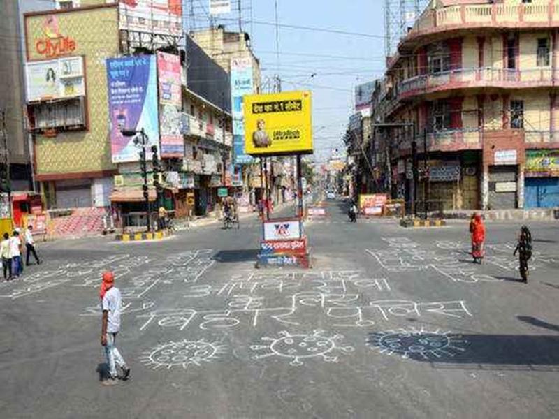 Bihar Lockdown: बिहार में आज से 10 दिन का सख्त लॉकडाउन, इन नियमों को करना होगा पालन